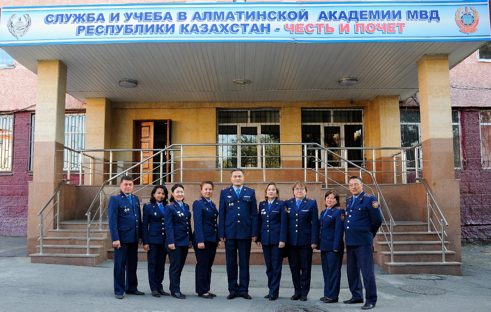 Almaty Academy of the Ministry of Internal Affairs of Kazakhstan
