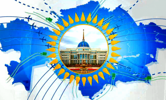 """Nurly Zhol"" Infrastructural Development State Program for 2020 - 2025"