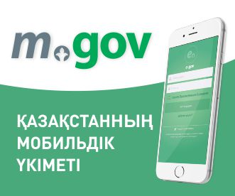 Mobile Government of Kazakhstan