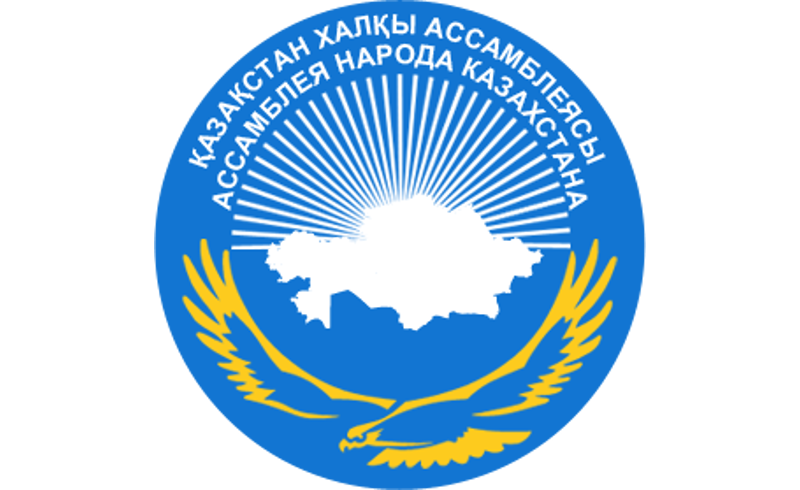 Assembly of People of Kazakhstan