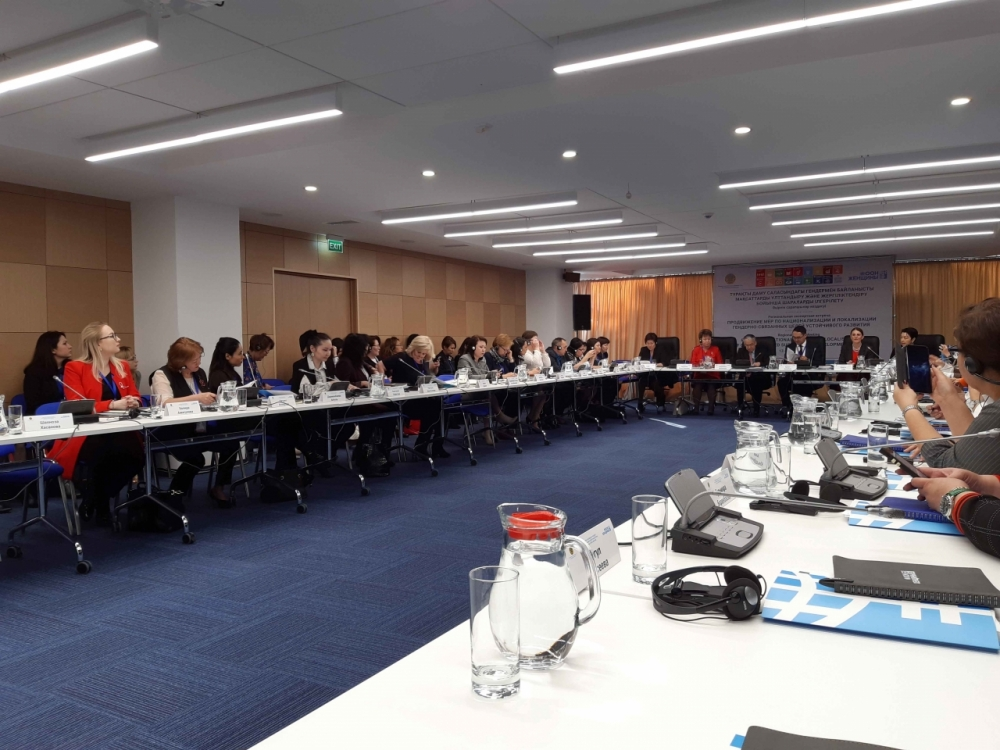 "On November 13-14, 2019, a regional expert meeting ""Promotion of measures to nationalize and localize gender-related sustainable development goals"" is being held in Almaty."