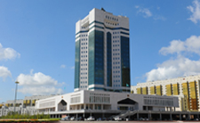 Government of the Republic of Kazakhstan