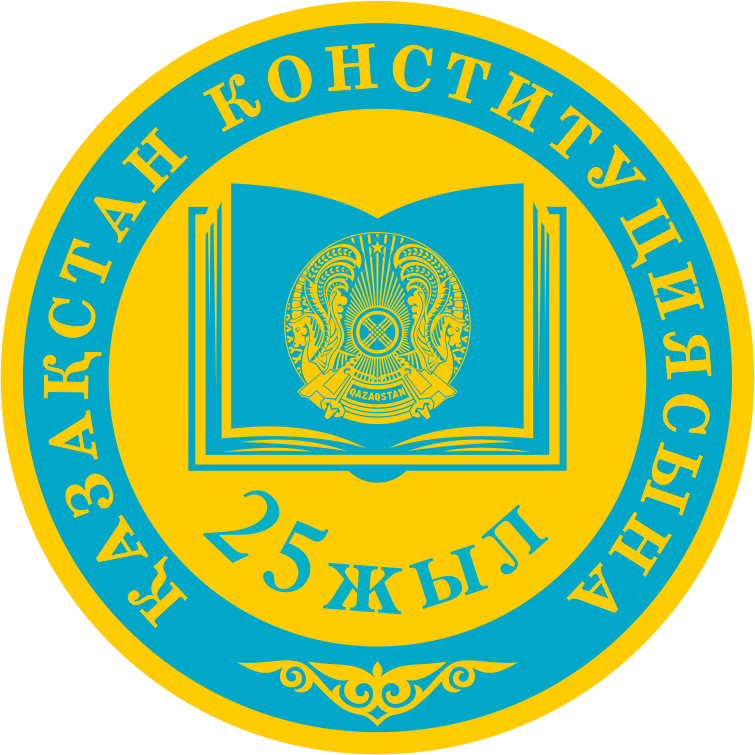 25th anniversary of the Constitution of the Republic of Kazakhstan