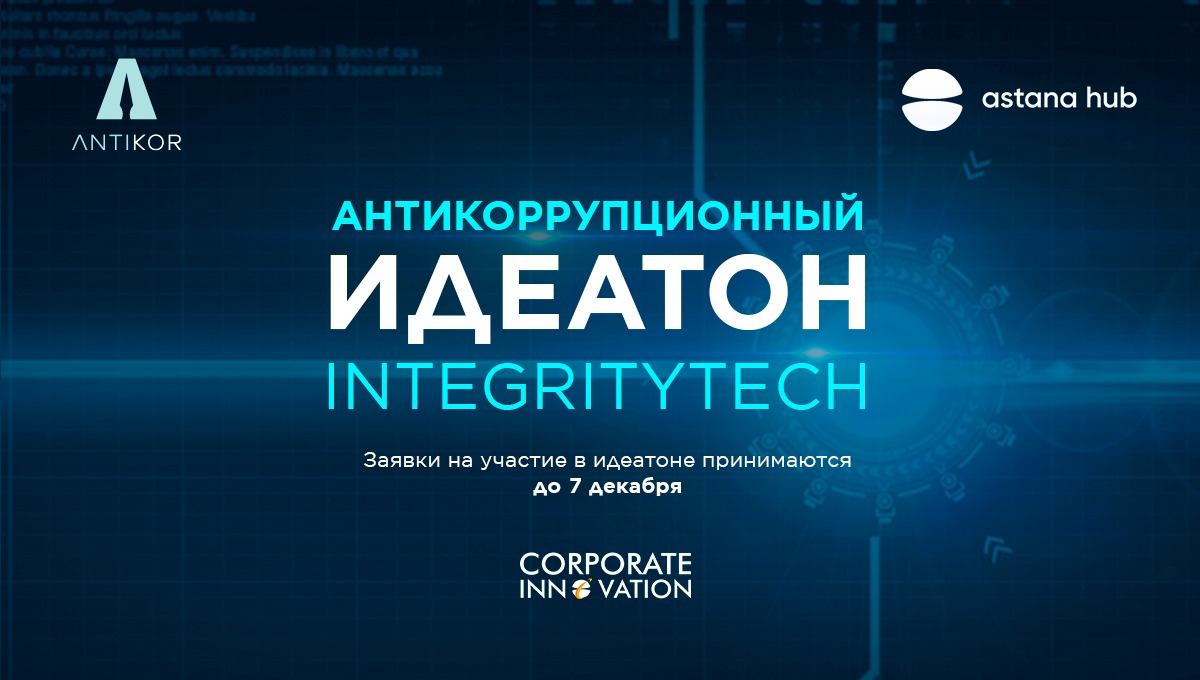 Anticor will hold an online ideathon Integritytech