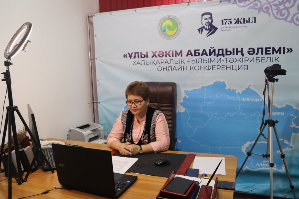 A conference dedicated to the 175th anniversary of Abai was held