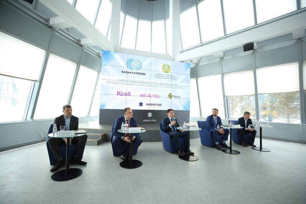 18.02.2020 До конца 2020 года более 1000 казахстанских сел обеспечат скоростным мобильным интернетом