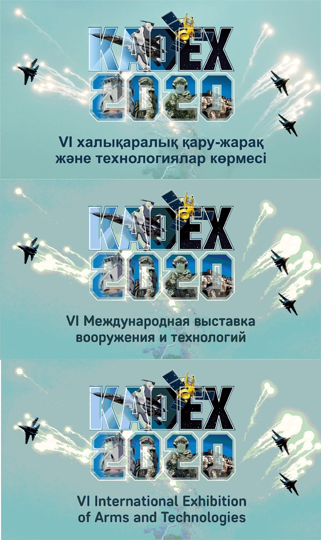 "On the postponement of the VI International Exhibition of Arms and Technologies ""KADEX-2020"" on June 10-13, 2021"