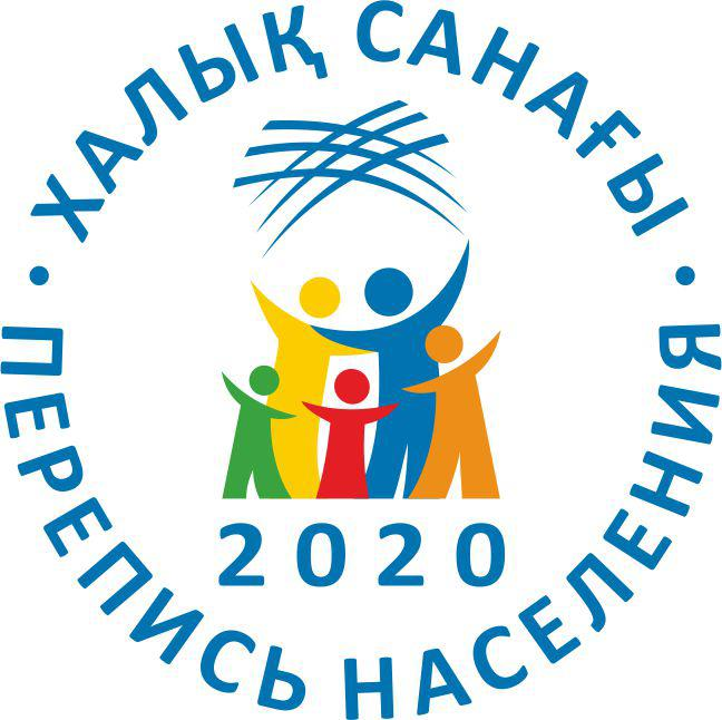 NATIONAL CENSUS OF THE REPUBLIC OF KAZAKHSTAN 2020