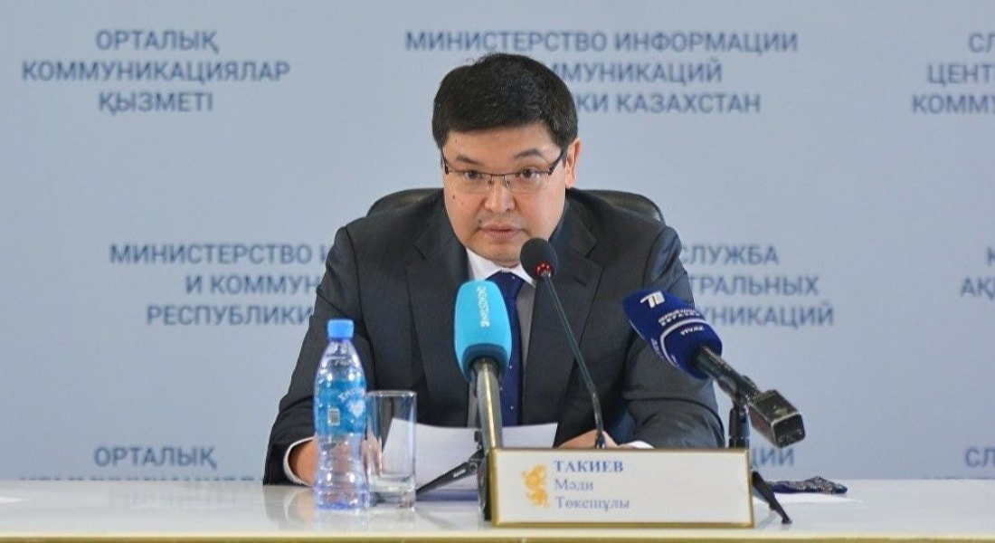 What areas of business received tax exemption in Kazakhstan