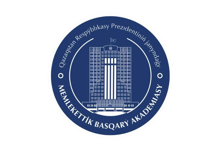 "Nationwide Essay Competition ""Development Strategy of Kazakhstan"" among young civil servants"
