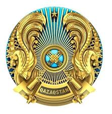 Ministry of Agriculture of the Republic of Kazakhstan
