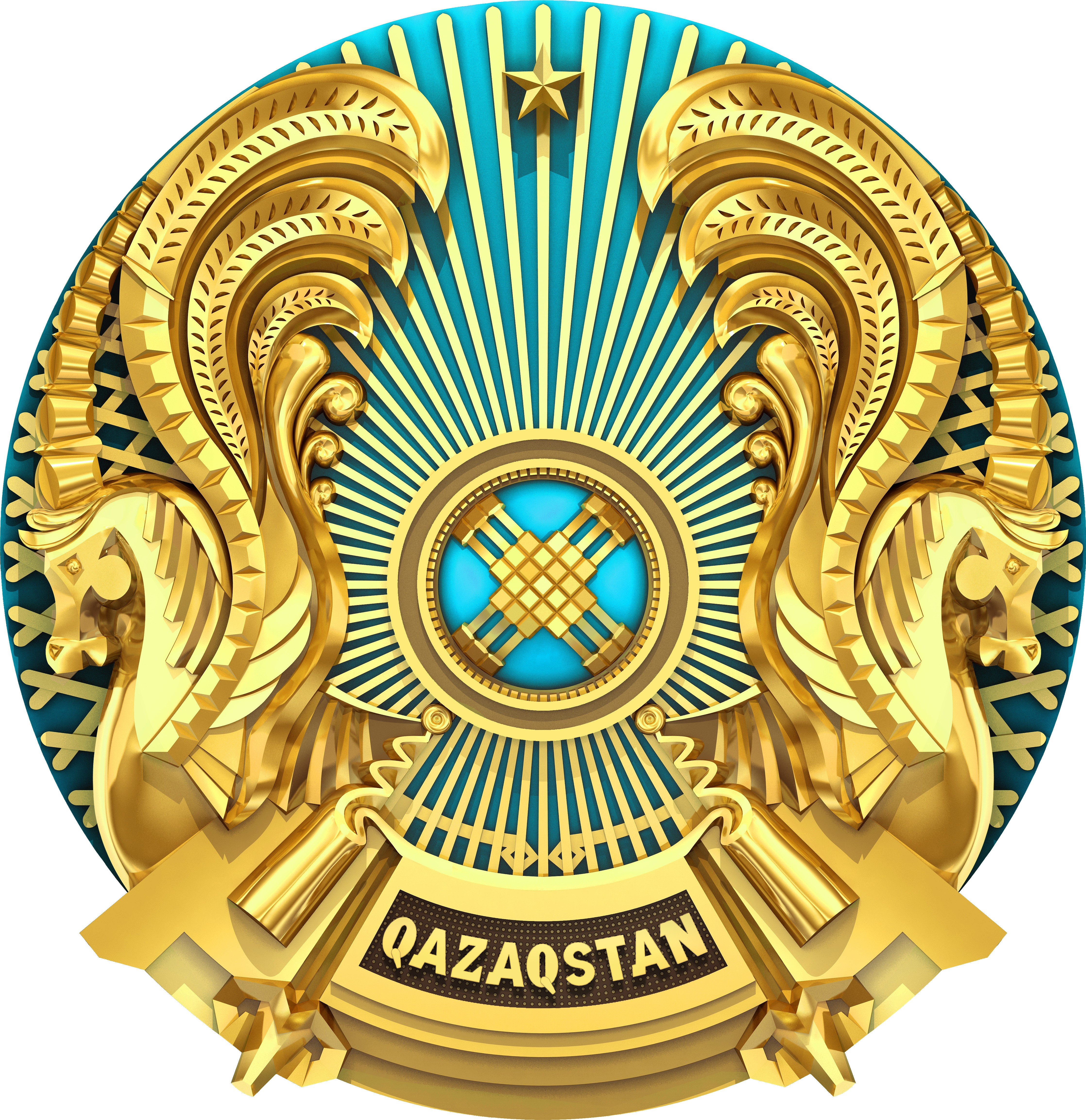Ministry of Labor and Social Protection of Population of the Republic of Kazakhstan