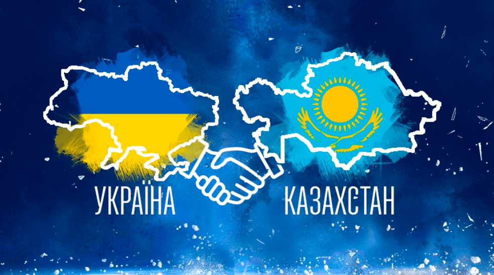 The Embassy of Kazakhstan in Ukraine organized negotiations between the leadership of the Kostanay region of Kazakhstan and that of the Cherkasy region of Ukraine in videoconference format
