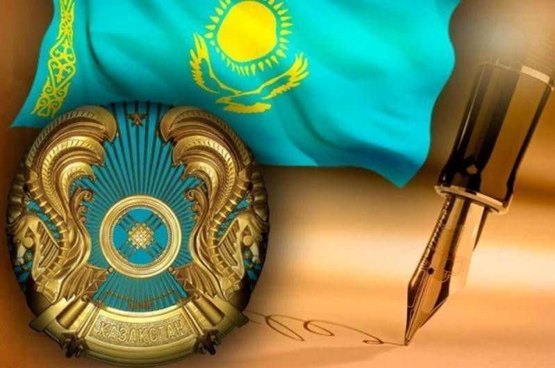 On amendments and additions to some legislative acts of the Republic of Kazakhstan on civil service issues