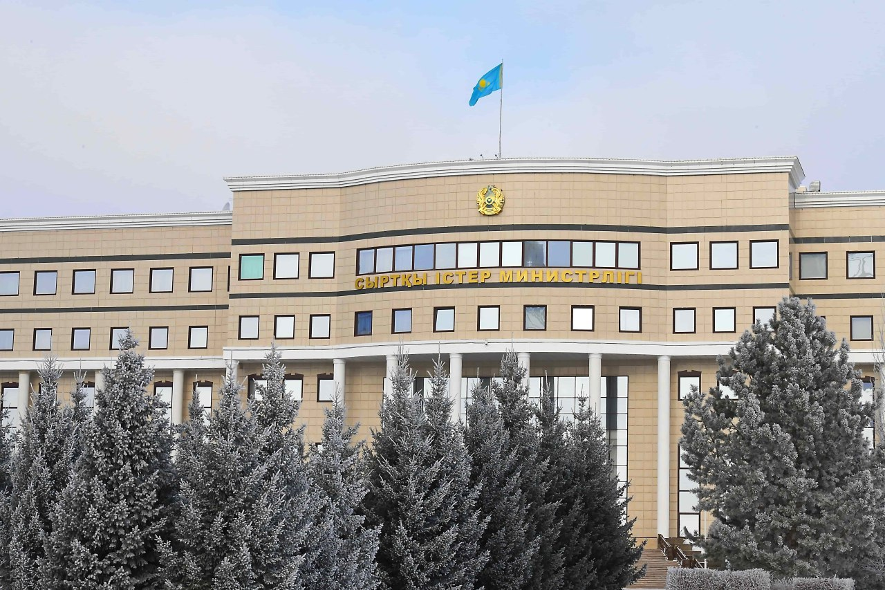 Statement of the Ministry of Foreign Affairs of the Republic of Kazakhstan