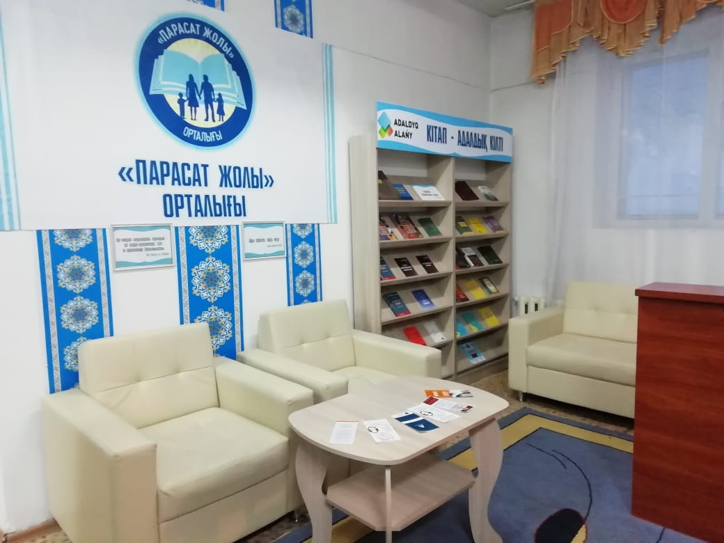 "The center ""Parasat zholy""  was opened in Burabai"