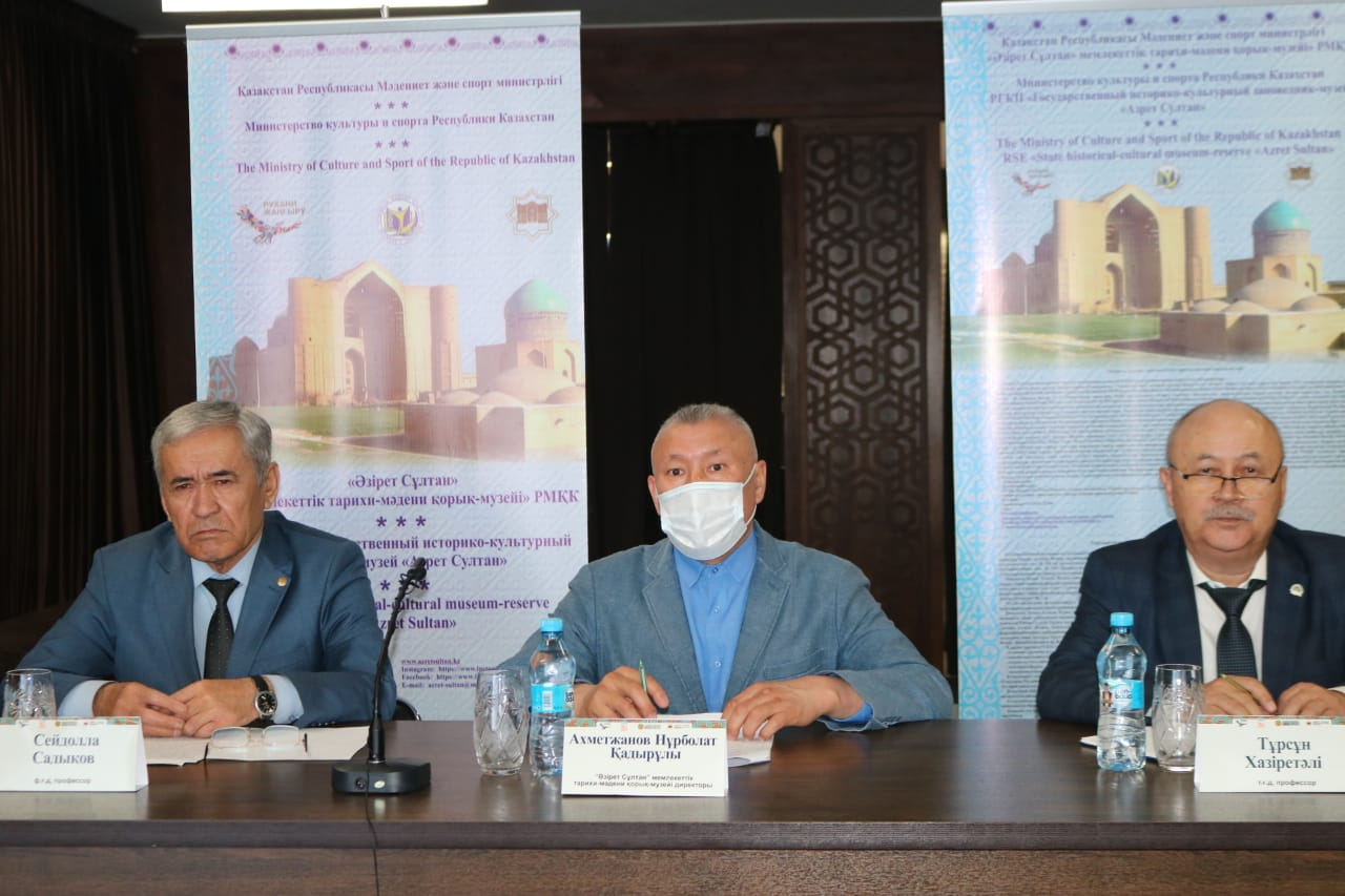 «Republican scientific-practical conference «Independence and Turkestan readings» was held