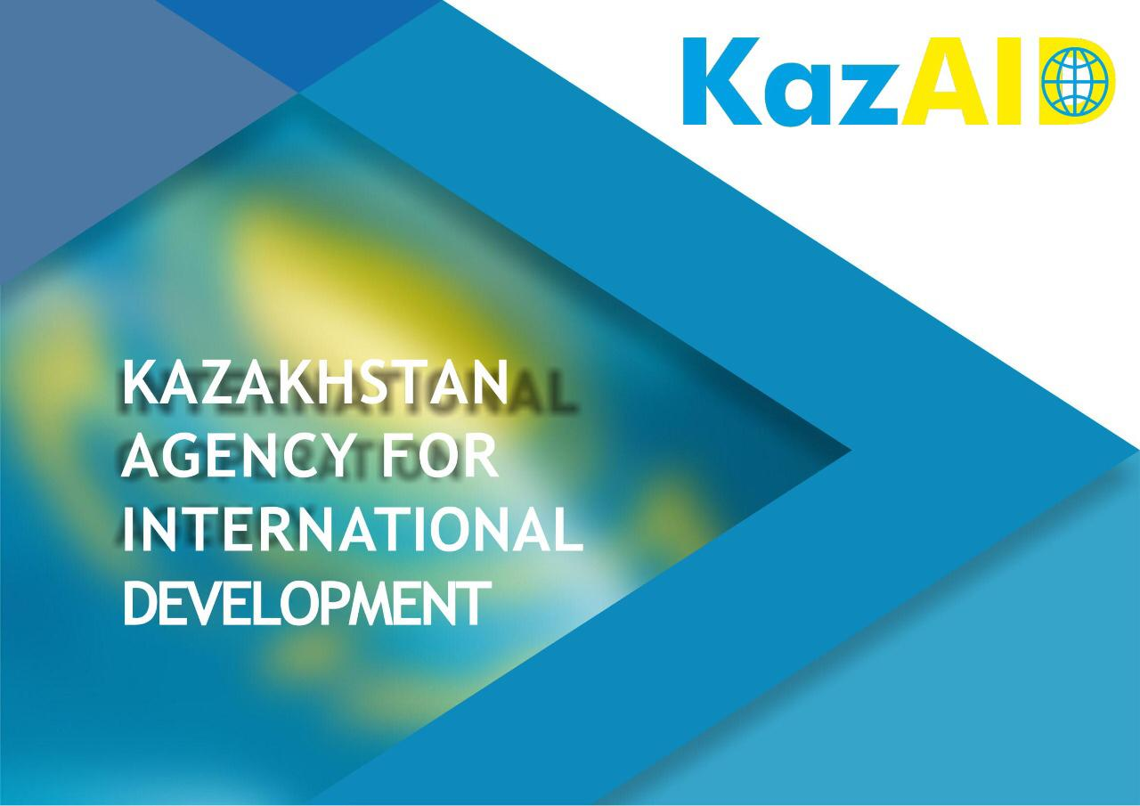 "On the establishment of the Kazakhstan Agency  for International Development""KazAID"""