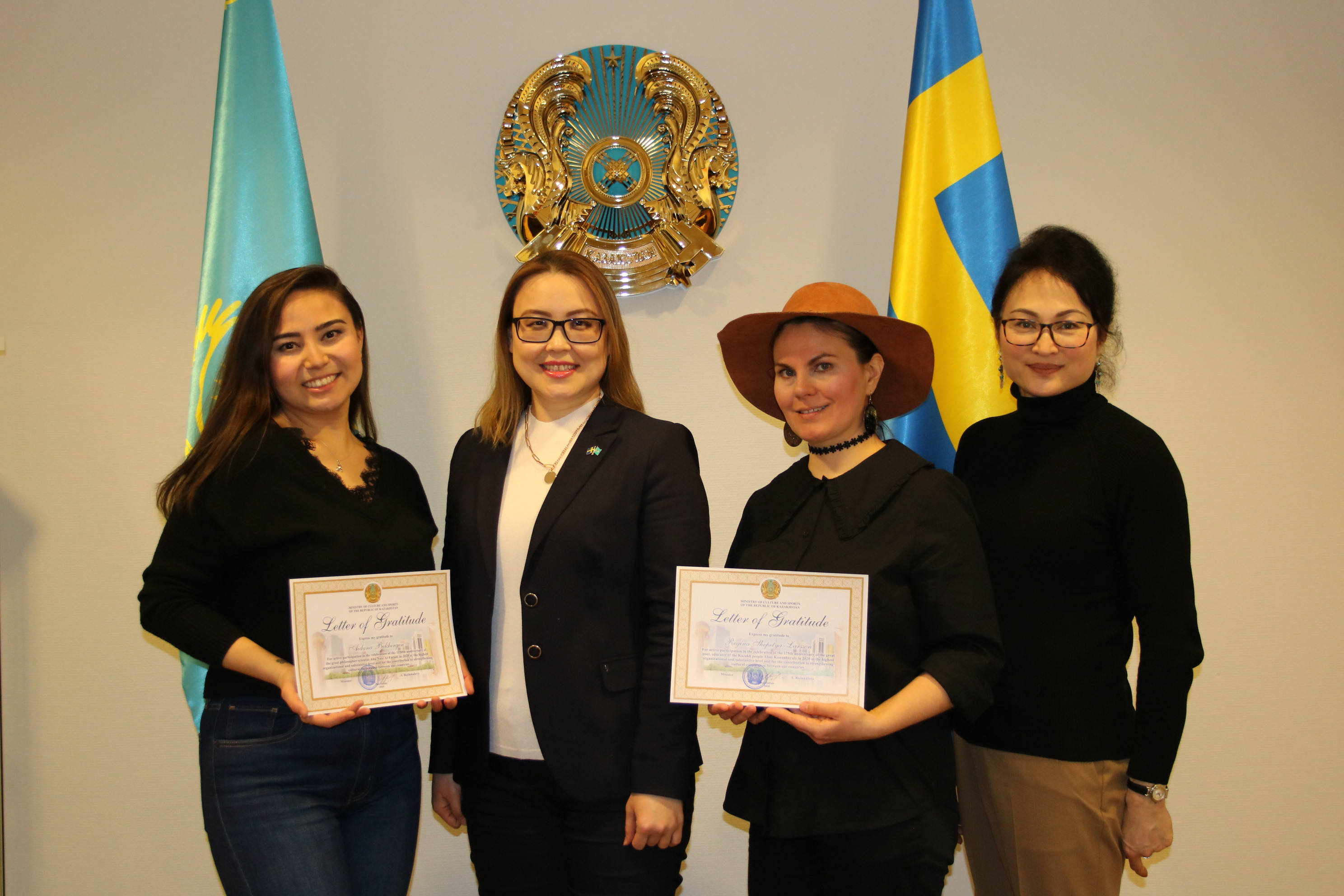 Embassy had a meeting with the Youth of Kazakhstan's Association in Sweden