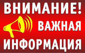 "Press release to the draft decision of the Akmola Regional Maslikhat ""On Amendments to the decision of the Akmola Regional Maslikhat of December 11, 2020 No. 6C-52-2"" On the regional Budget for 2021-2023»"