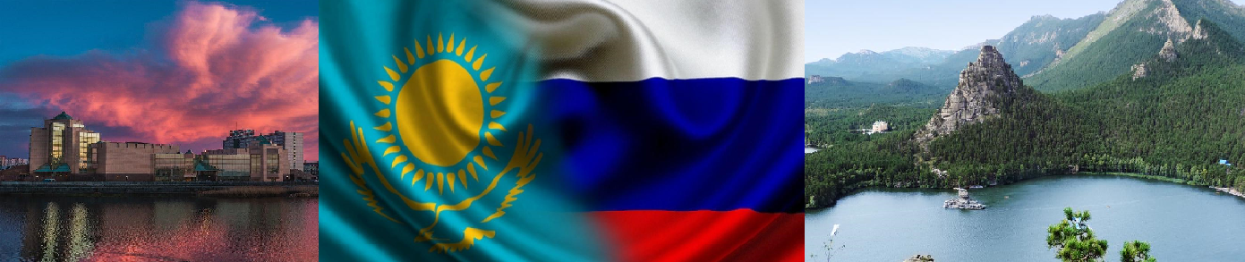 Russia-Kazakhstan: on the way to expanding cooperation