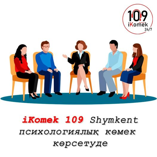 IKOMEK CENTER PROVIDED COUNSELING TO 2,471 RESIDENTS
